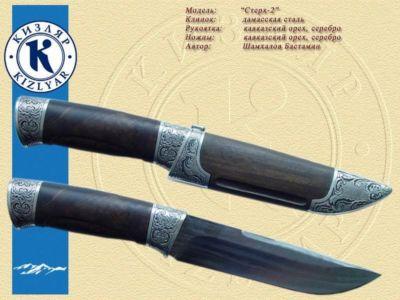 кизлярские (279)