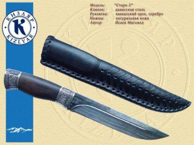 кизлярские (282)