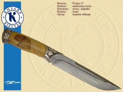 кизлярские (283)
