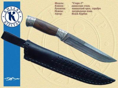 кизлярские (284)