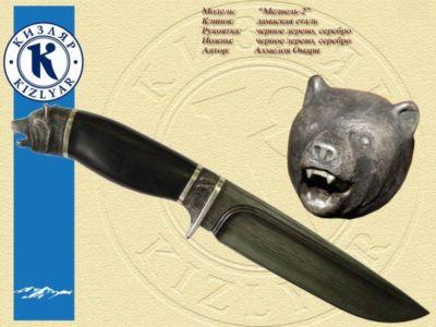 кизлярские (285)