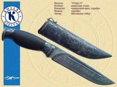 кизлярские (287)