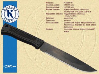 кизлярские (290)