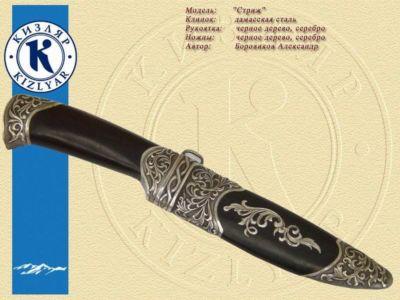 кизлярские (298)