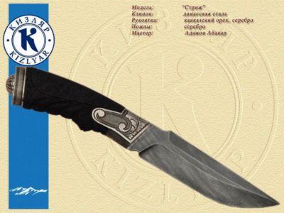 кизлярские (299)