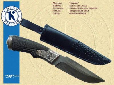 кизлярские (300)