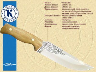 кизлярские (301)