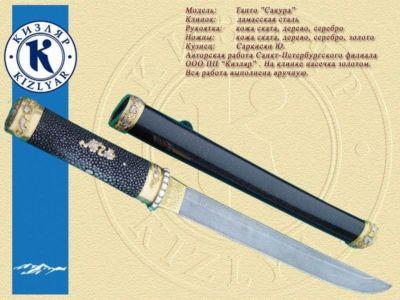 кизлярские (309)