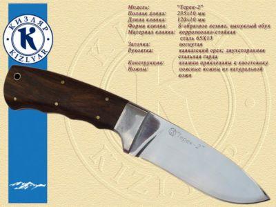 кизлярские (312)