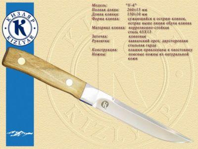 кизлярские (320)