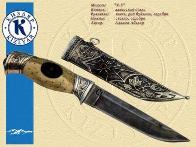 кизлярские (324)