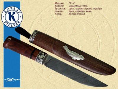 кизлярские (325)