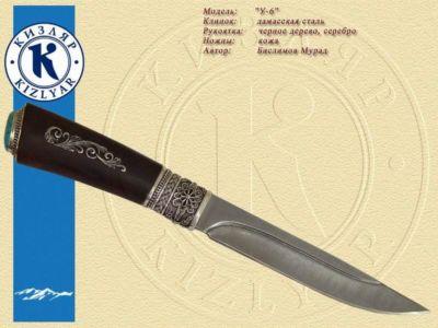 кизлярские (326)