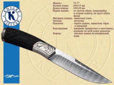 кизлярские (328)