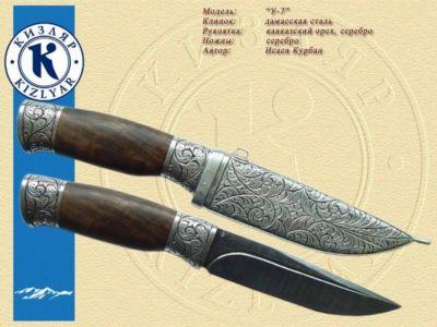 кизлярские (331)