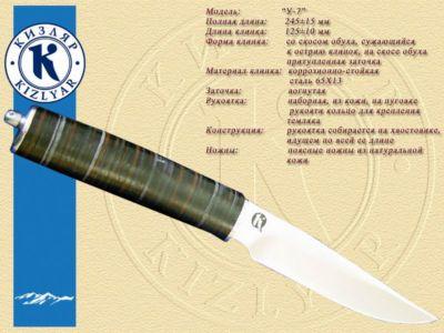 кизлярские (332)