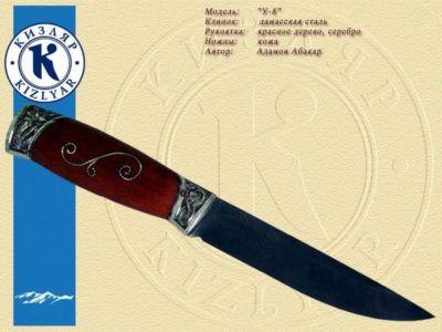 кизлярские (334)
