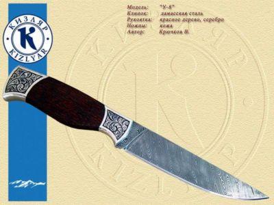 кизлярские (335)
