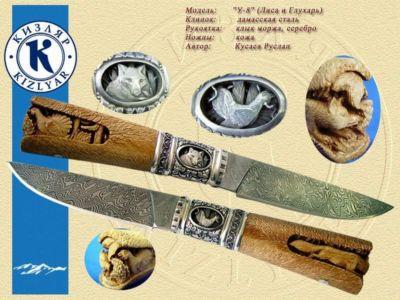 кизлярские (336)