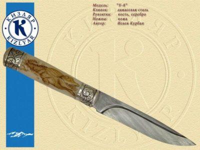кизлярские (337)