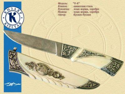 кизлярские (338)
