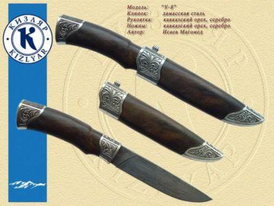 кизлярские (342)