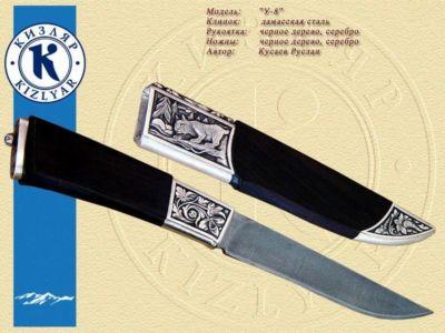 кизлярские (343)