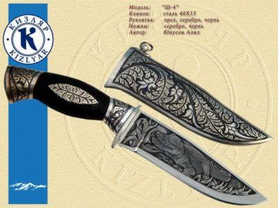 кизлярские (359)