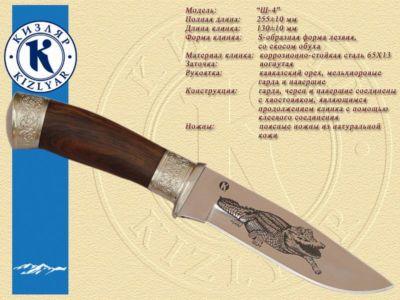 кизлярские (360)