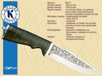 кизлярские (364)