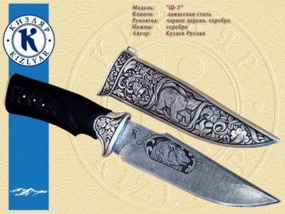 кизлярские (365)