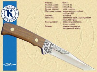 кизлярские (366)