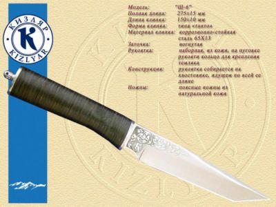 кизлярские (367)