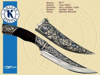 кизлярские (368)