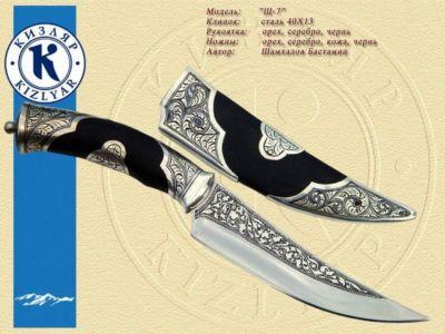 кизлярские (369)