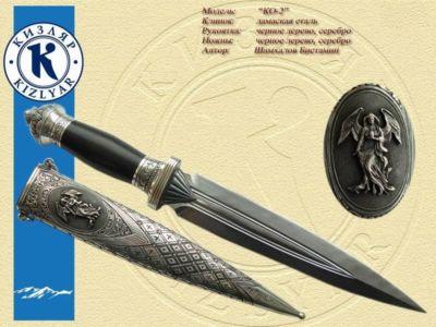 кизлярские (370)