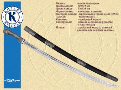 кизлярские (371)