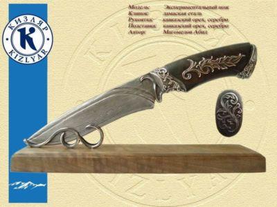 кизлярские (376)