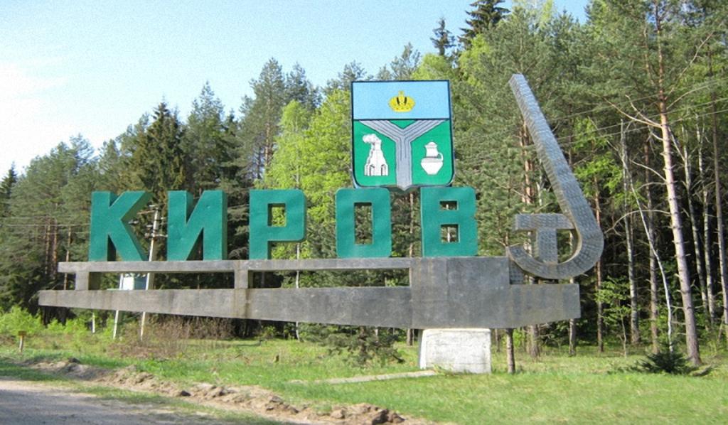 kirov1
