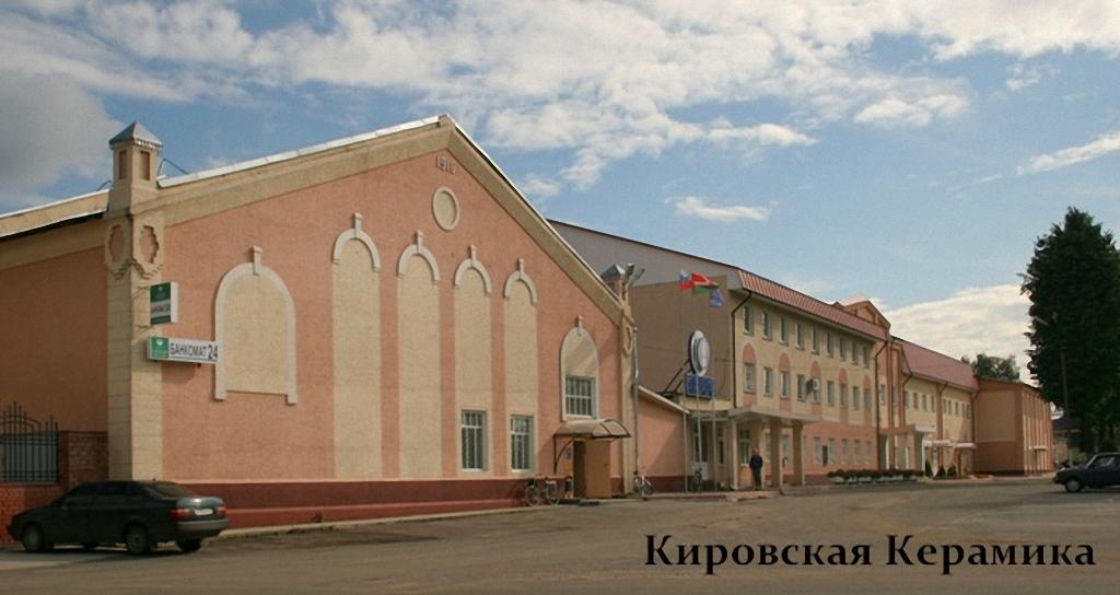 kirov16