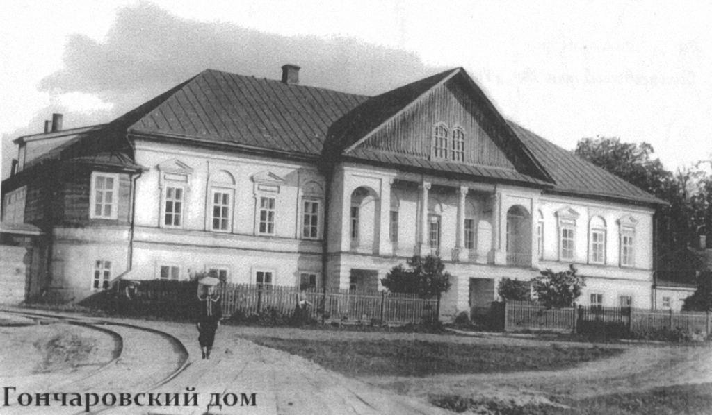 kirov2