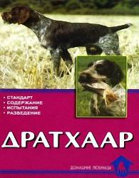 Е.Ю.КОНЬКОВА-ДРАТХААР