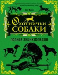 О.МАЛОВ