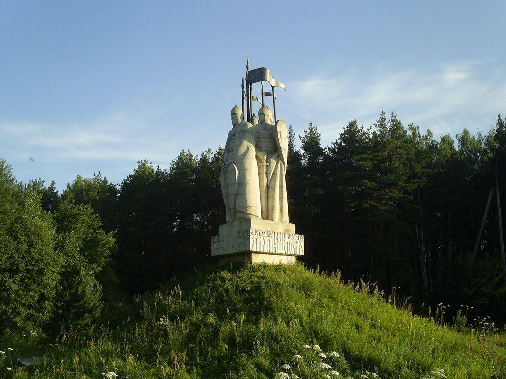 ugra park56