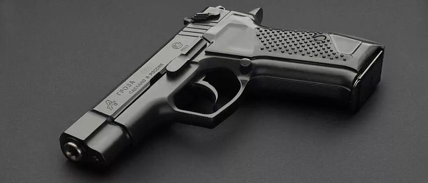 Продам травматический пистолет Гроза 021